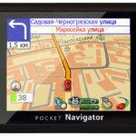Навигаторы - каталог