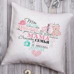 Подушка декоративная с Вашим именем «Теплое сердце»