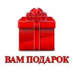 Подарки для женщин на 8 марта. ТОП-100 лучших идей для девушки, жены, мамы, дочки