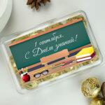 набор конфет в подарок учителю