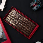 Шоколадная клавиатура, идеи подарков коллегам на 23 февраля