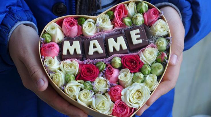 Что подарить маме на 8 марта от сына