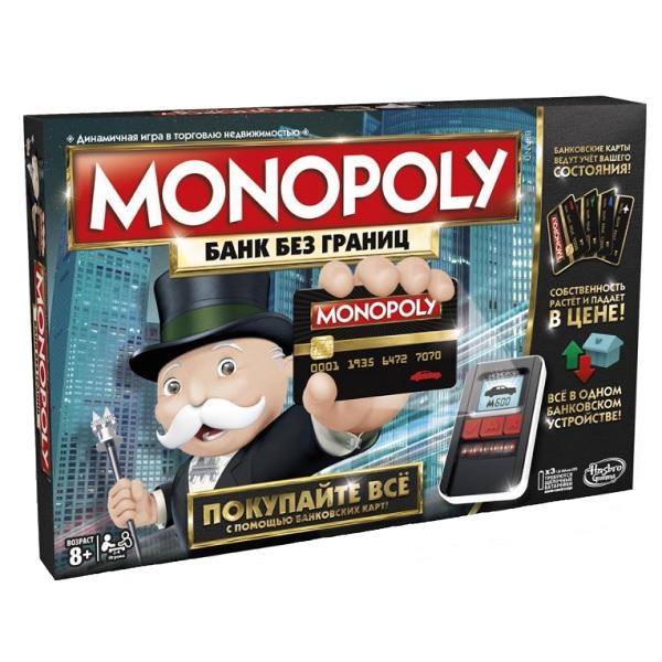 Игра Монополия, популярные игрушки 2021