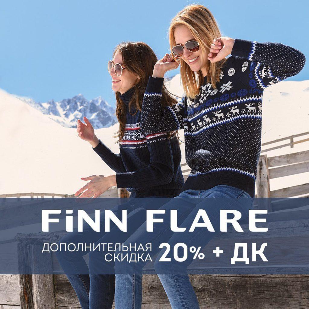 Российские магазины на Алиэкспресс, finn flare